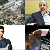 dna Morning Must Reads: Knife attack in Japan; Hamas chief on Palestine issue; Another doping shock for India; and more