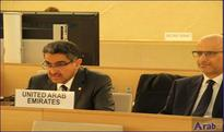 UAE's speech at Geneva Conference on Preventing Violent Extremism