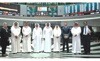 BHB receives Bahrain Family Business Association delegation