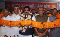 BJP leader and former minister Monazir Hassan expelled from party for six years