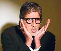 We are an ordinary family: BIG B