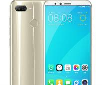 Gionee unveils two smartphones in India amid revamping