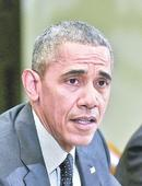 US justices bar Obama curbs on emissions