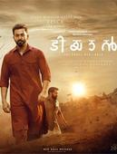 Tiyaan - Preview