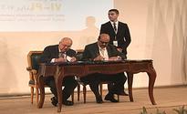 DERASAT, Bibliotheca Alexandrina sign agreement