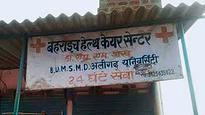 East UP terror clinic used to indoctrinate youngsters