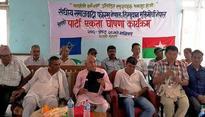 Limbuwan outfit merges into Upendra Yadav's FSF Nepal