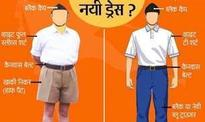 Will RSS decide to change their khaki knickers today?