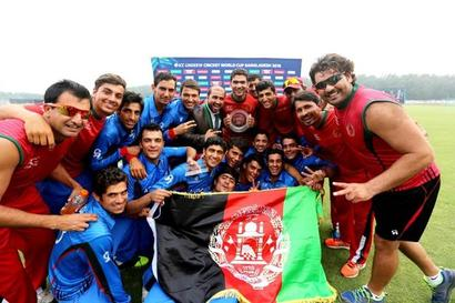 Under-19 WC: Pakistan trounce England to finish fifth