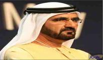 Mohammed bin Rashid appoints and promotes judges, public prosecutors and judicial inspectors