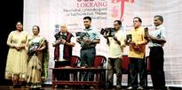 Lokrang, festival of plays celebrated