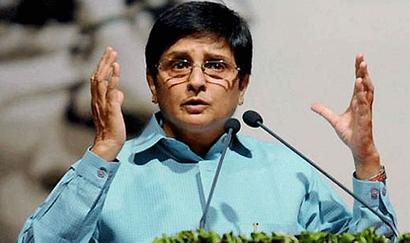Bedi urges PM to immediately constitute Cauvery Management Board
