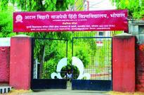 Atal Bihari Vajpayee Hindi Vishwavidyalaya offers engineering courses in pure Hindi, witnesses few admissions