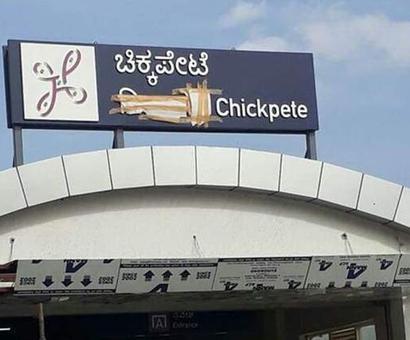 Has language war put BJP on back foot in Karnataka?