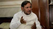 Nitish oath: Where was Sharad Yadav?