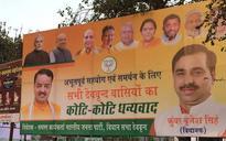 Uttar Pradesh: Deoband or Dev Vrind, debates Darul Uloom town
