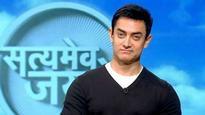 Did you know? Aamir Khan recieved threats while hosting Satyamev Jayate