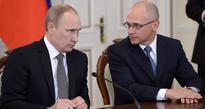 Russian president appoints nuclear chief to key presidential post