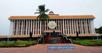 Kerala Assembly session begins today; one member in jail