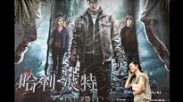 China box-office growth plummets in 2016