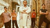 Aamir Khan starrer 'Dangal' didn't send in entry: IIFA organisers