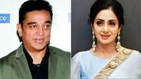 'Sadma's lullaby haunts me now': Kamal Haasan mourns Sridevi's shocking demise