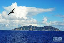 Four-phase Japan-U.S. operation plan towards Diaoyu Islands worked out in 2012: Japanese media