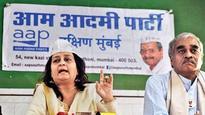 AAP demands SIT to probe irrigation scam