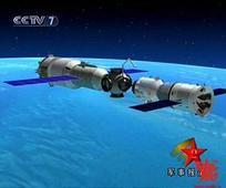 China set to launch