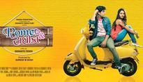 Recent controversies plague Gujarati films