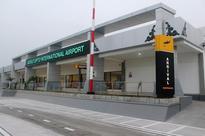 Govt to speed up new Yogyakarta airport