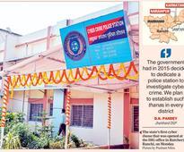 Eye on Jamtara e-crime hub