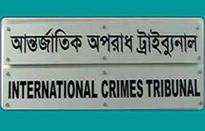 ICT prosecutors level war crimes charges against six
