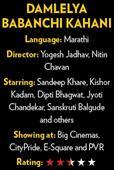 Damlelya Babanchi Kahani (Movie Review)