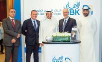 Banking Sector contributes to development of economy: ABK