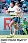 2015 Rugby review: Division I win in Philippines the only highlight