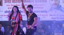 Watch: This video of Bhojpuri star Khesari Lal Yadav dancing on stage with Ritu Singh has gone viral