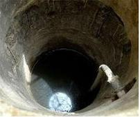 Fed up of poverty, Botad woman jumps into well with two daughters