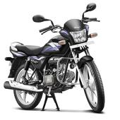 Motorcycle sales fall for 1st time since FY08