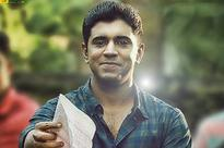Is the end of May lucky for Nivin and Anwar Rasheed?