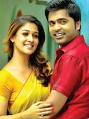 Can't see Nayan, Simbu starrer Idhu Namma Alu, thanks to finance issue
