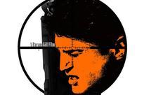 'Waarrior Savitri' gets a release date