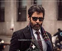 Vikram's 'Dhruva Natchathiram teaser