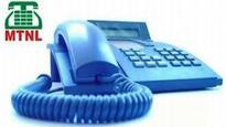MTNL posts net profit of Rs 174.58 cr for Jan-Mar
