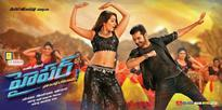 Hyper completes censors' formalities; Ram-Raashi's film set for grand release
