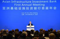 China Focus: AIIB on a roll with breakthroughs on projects
