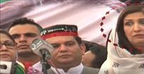 Freudian slip: Faryal Talpur mentions Bilawal Bhutto as 'shaheed'