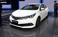 Toyota Corolla Altis Hybrid to make its way to 2016 Indian Auto Expo
