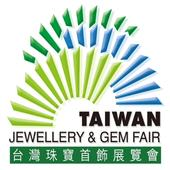 Taiwan Jewellery & Gem Fair Successfully Concludes with 6,963 Trade Visitors