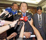 Taipei rejects Manila apology, slaps sanction...